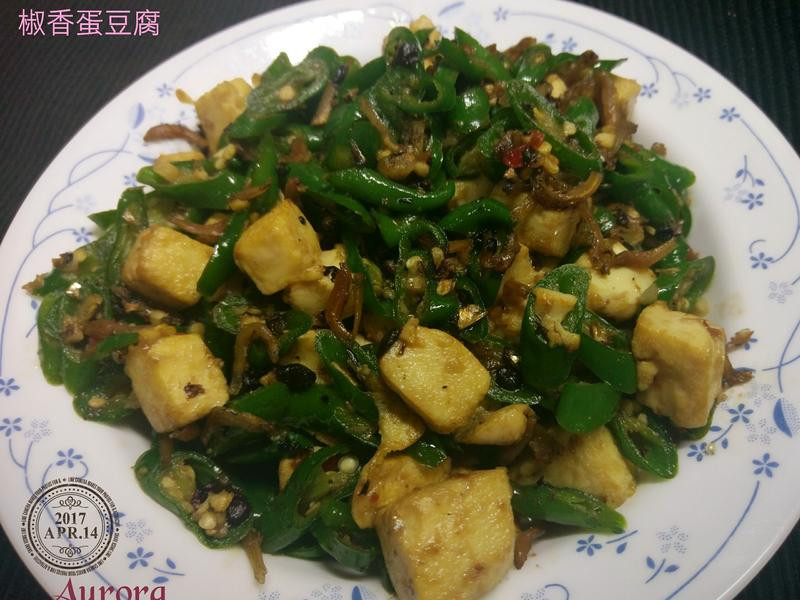 椒香蛋豆腐