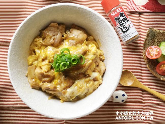 和風親子丼(黃金比例丼醬汁)