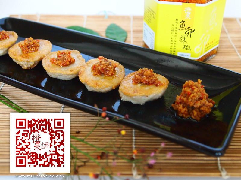 魚卵辣椒 x 大虱丸