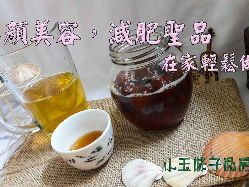 紅棗醋(養妍美容)
