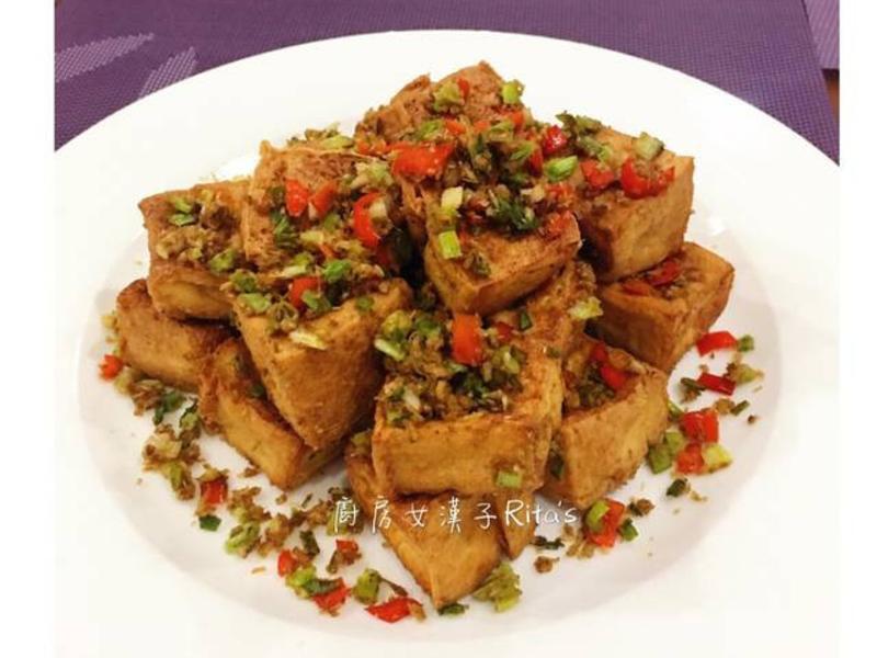 香矛椒鹽豆腐