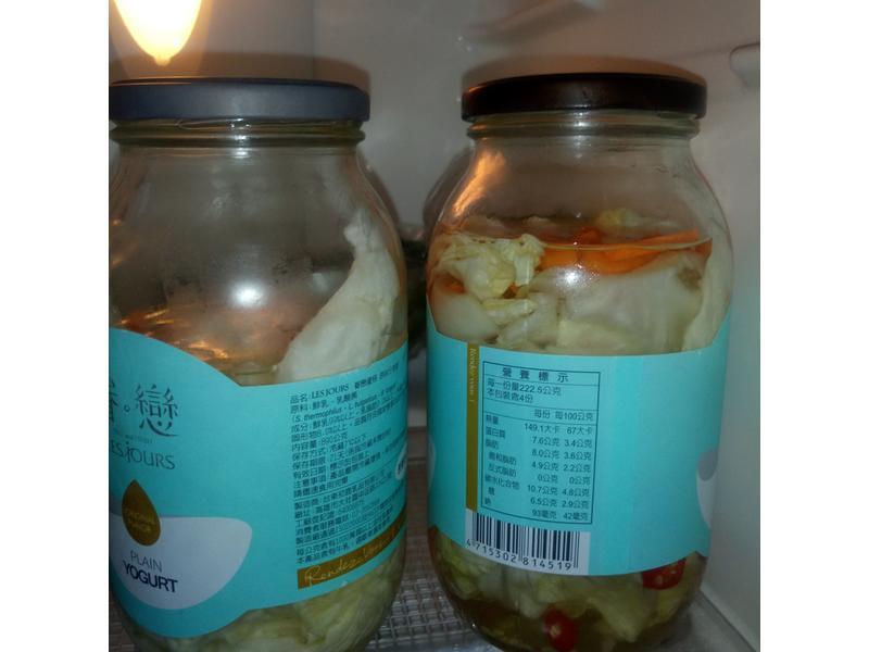 泡菜<不負責任食譜-沒工具衡量用量>