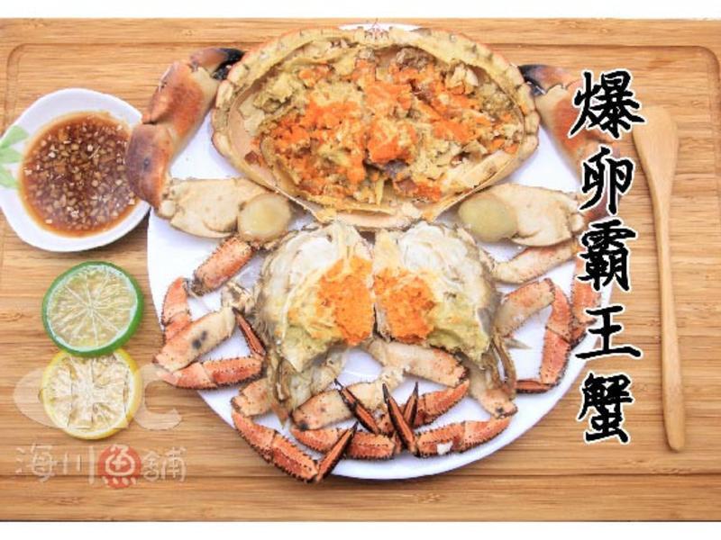 清蒸霸王蟹【海川魚舖】