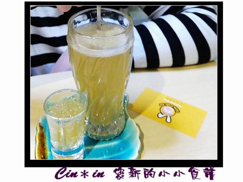Cin*分子蜂蜜檸檬飲