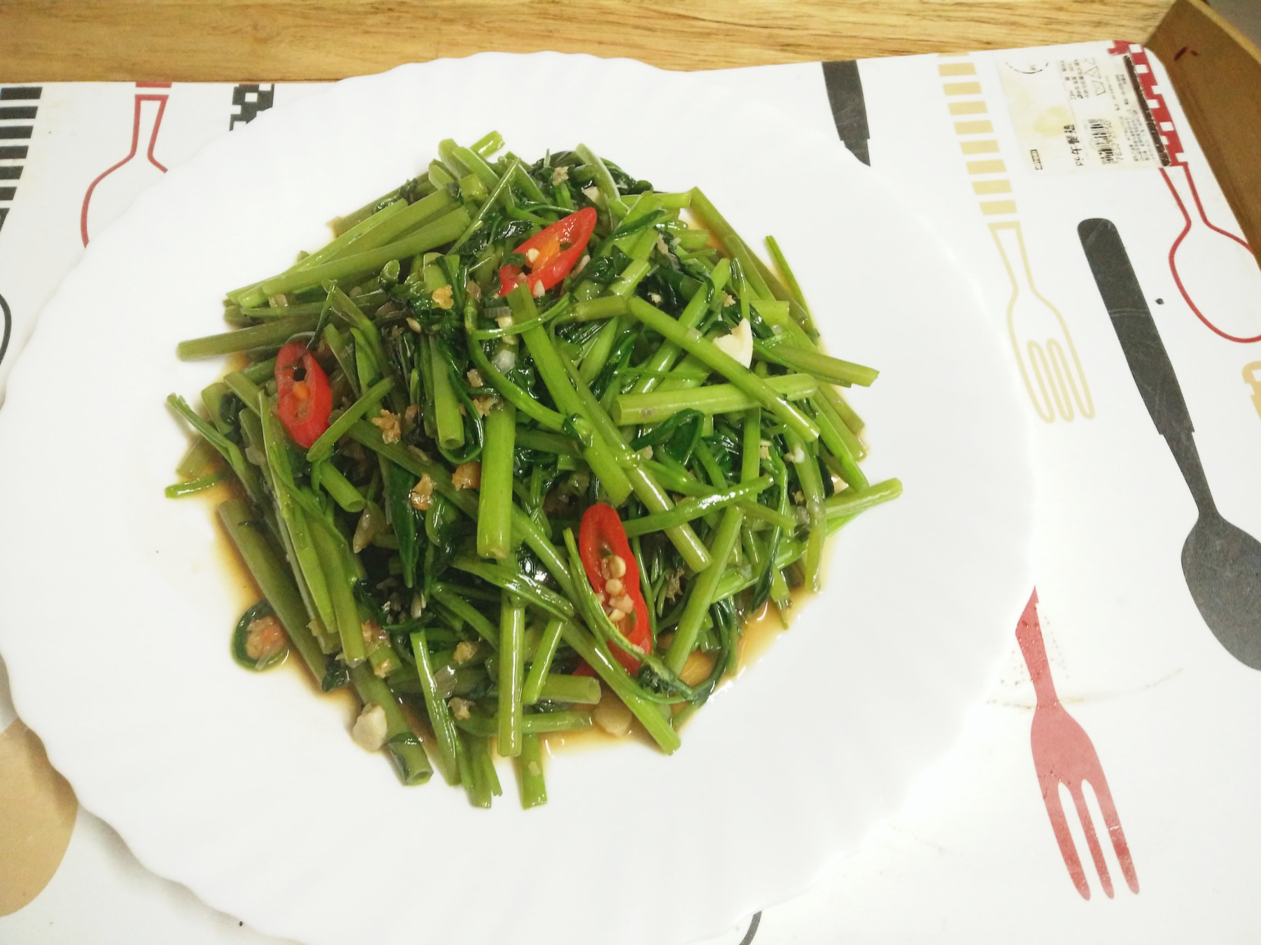 泰式蝦醬空心菜