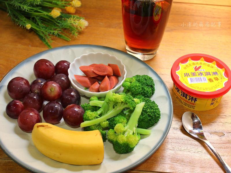 榮總減肥餐 day 2