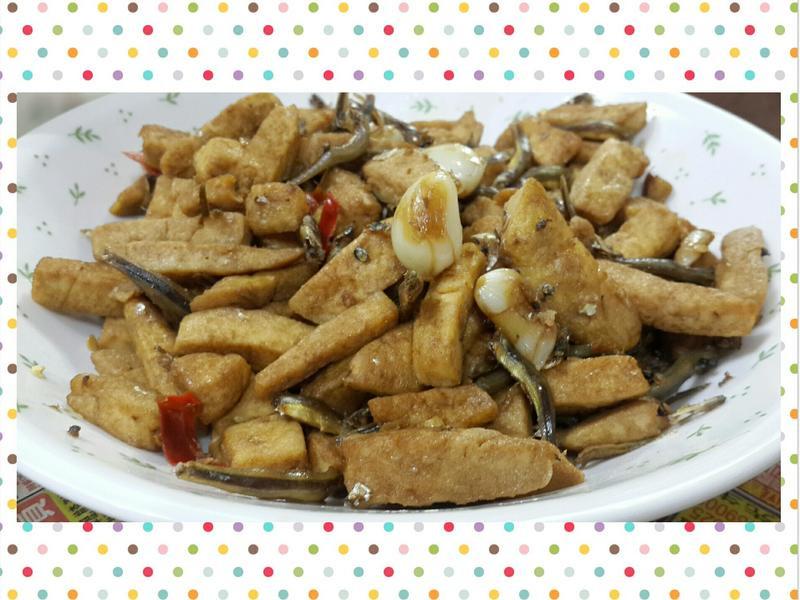 辣炒小魚豆干