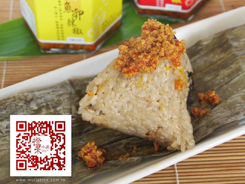 魚卵辣椒海味肉粽