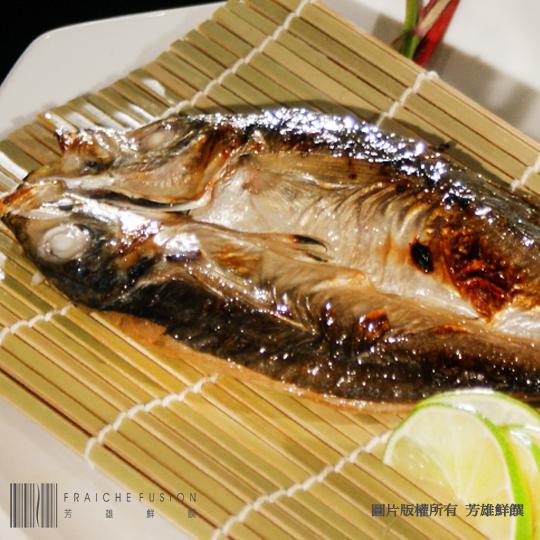 芳雄美食-竹筴魚一夜干
