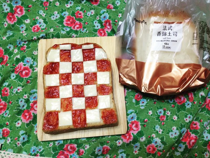 西洋棋盤蕃茄起司土司