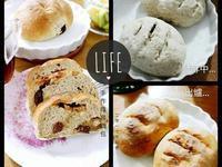 手作雜糧麵包