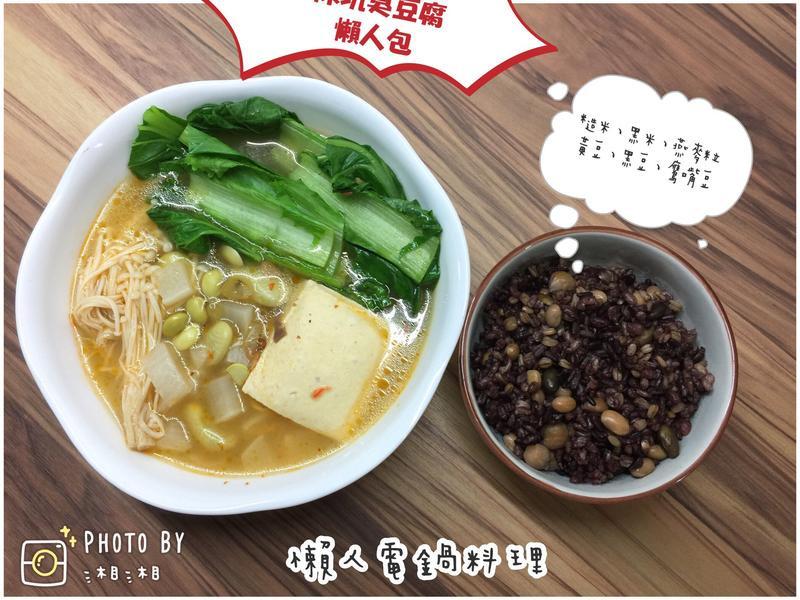 深坑臭豆腐料理包/素食
