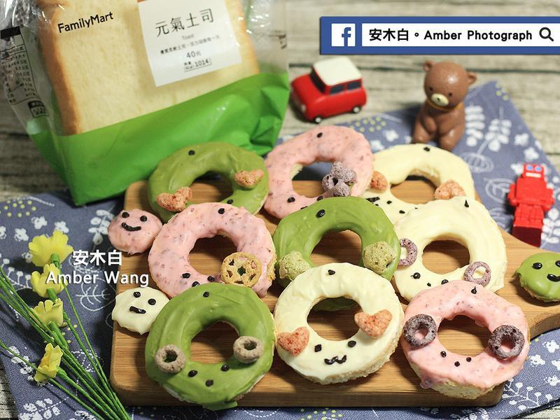 甜甜圈土司