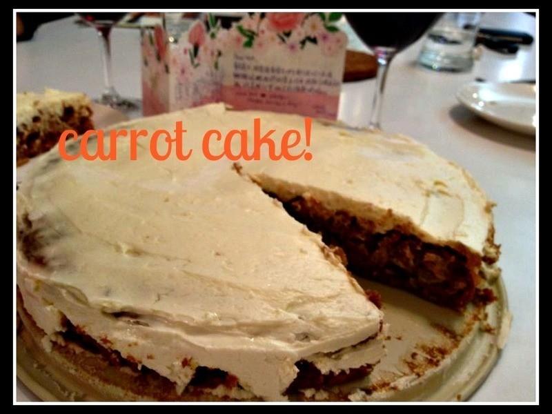 [食譜] 風味胡蘿蔔蛋糕-母親節蛋糕!