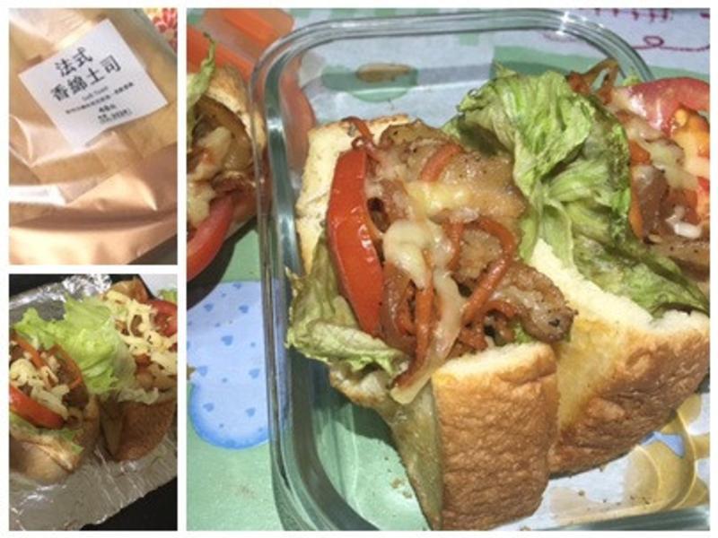 金黃燒肉口袋三明治