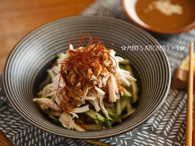 棒棒雞 - 川菜