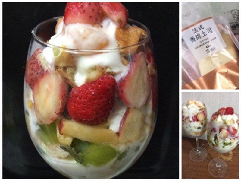 華麗 Trifle 水果蛋糕