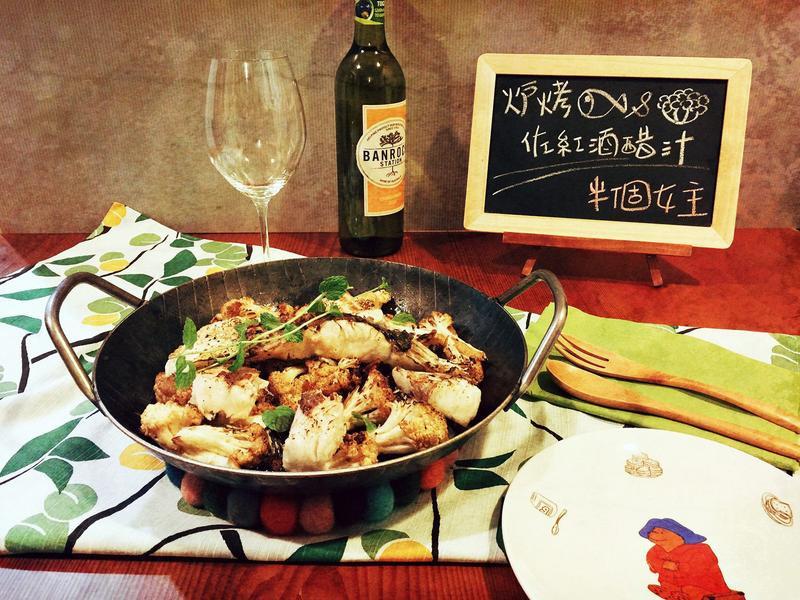 爐烤鱸魚片與白花椰拌紅酒醋汁