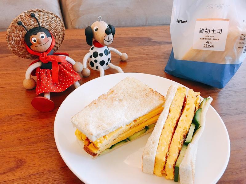 雙層玉子燒三明治
