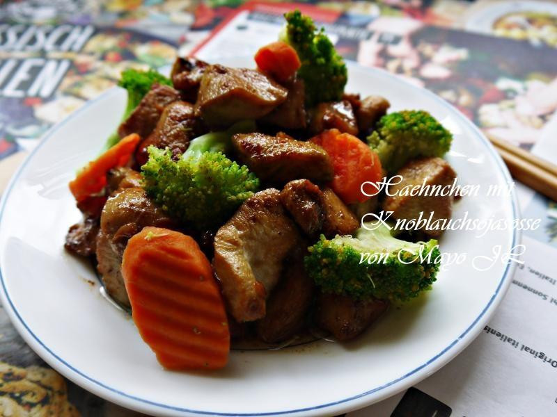 蒜味豬肉/雞肉