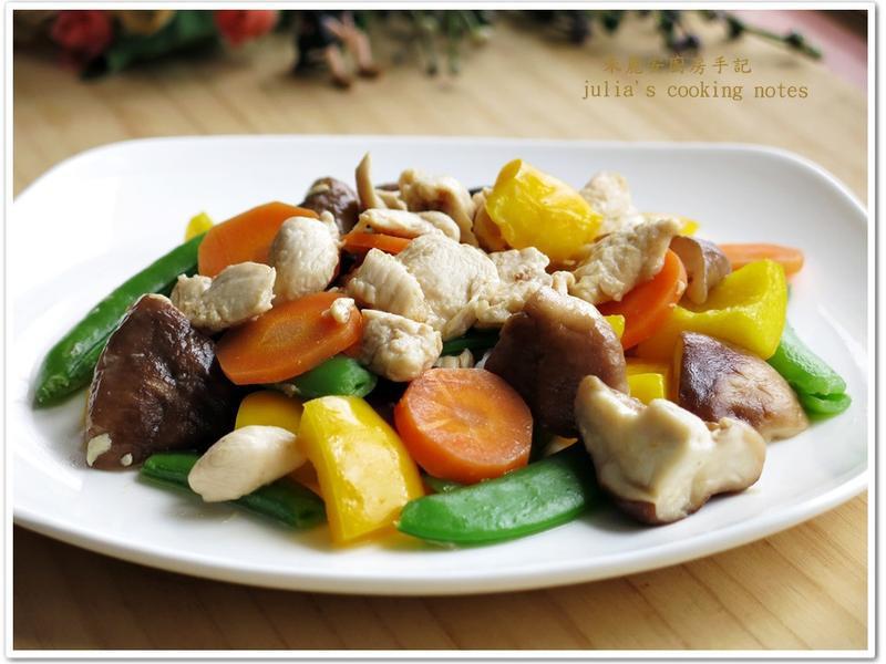 [鮮蔬炒雞肉片]簡易家常菜