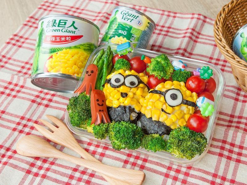 小小兵玉米起司飯糰便當#綠巨人玉米