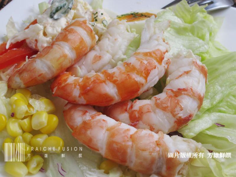 芳雄鮮饌-阿根廷天使紅蝦沙拉