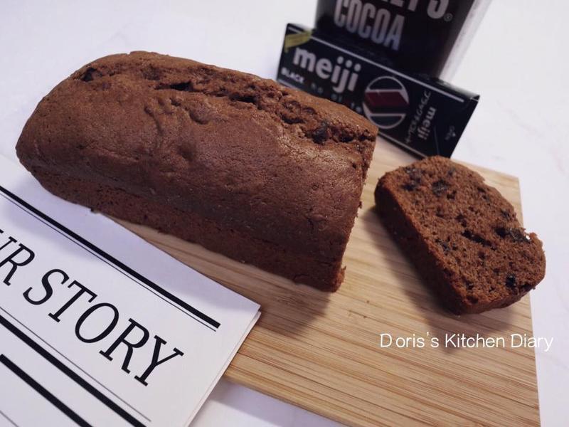 香濃巧克力磅蛋糕(吃得到巧克力碎)