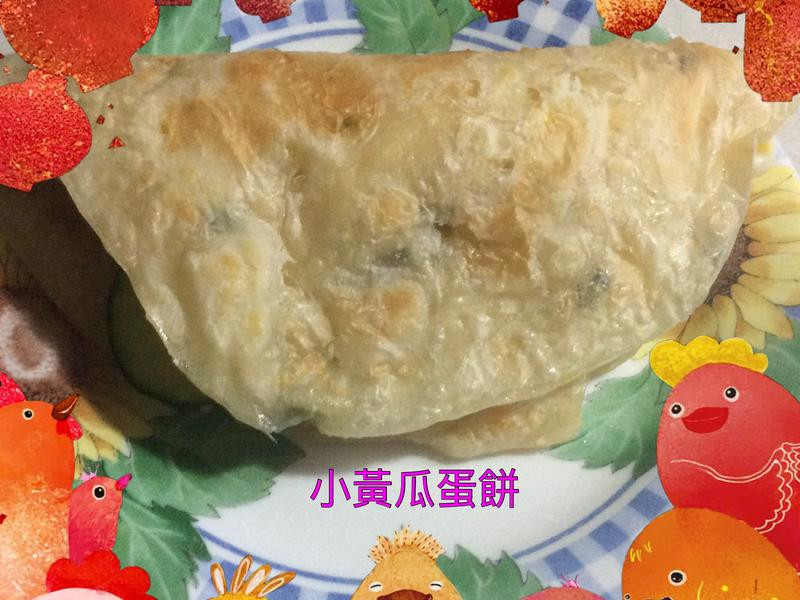 堅果黃瓜蛋餅