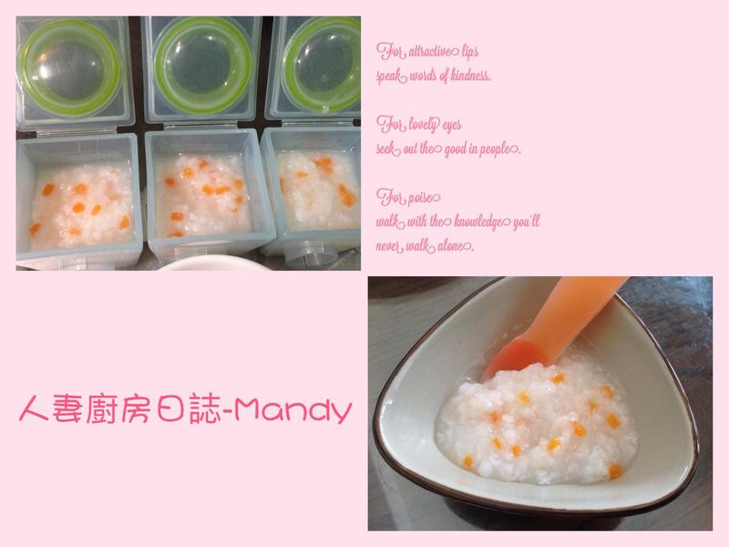 副食品-紅蘿蔔寶寶粥(5M~7M)