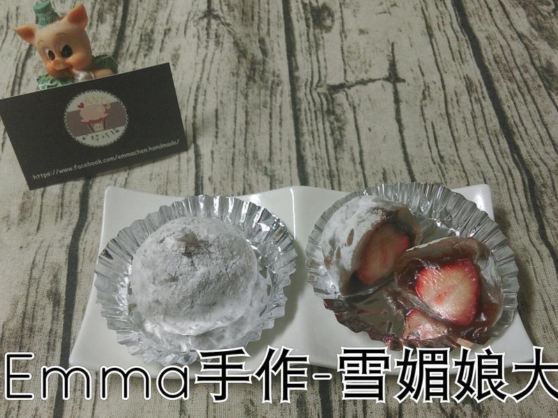雪媚娘草莓大福