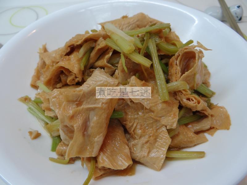 芹菜燴腐竹