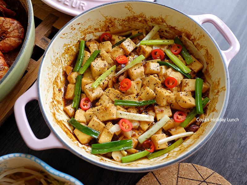 黑胡椒嫩豆腐