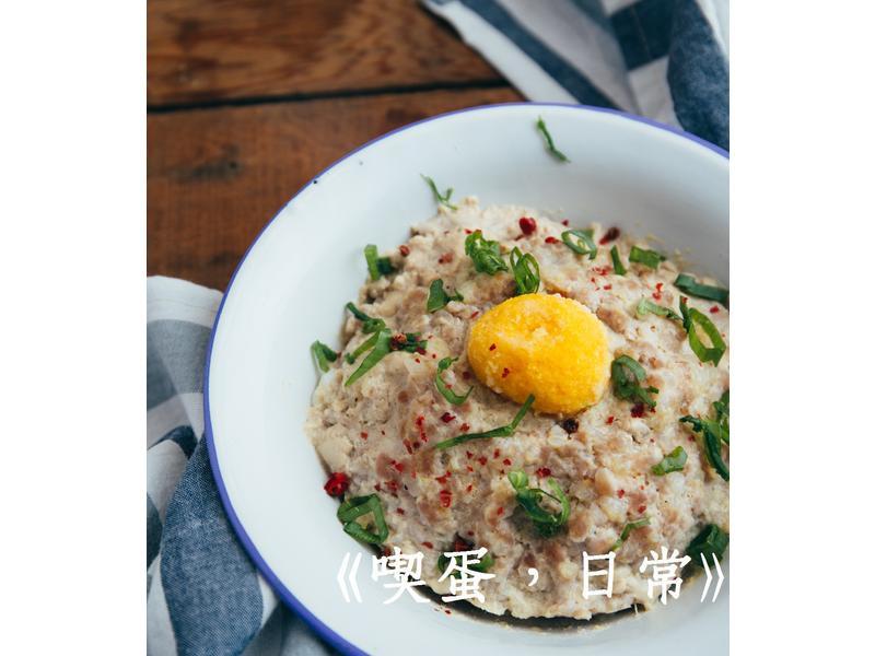 鹹蛋蒸肉—喫蛋日常