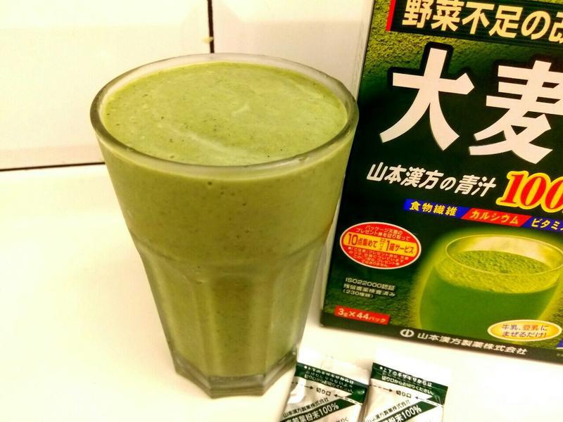 《無糖低醣》酪梨青汁能量飲