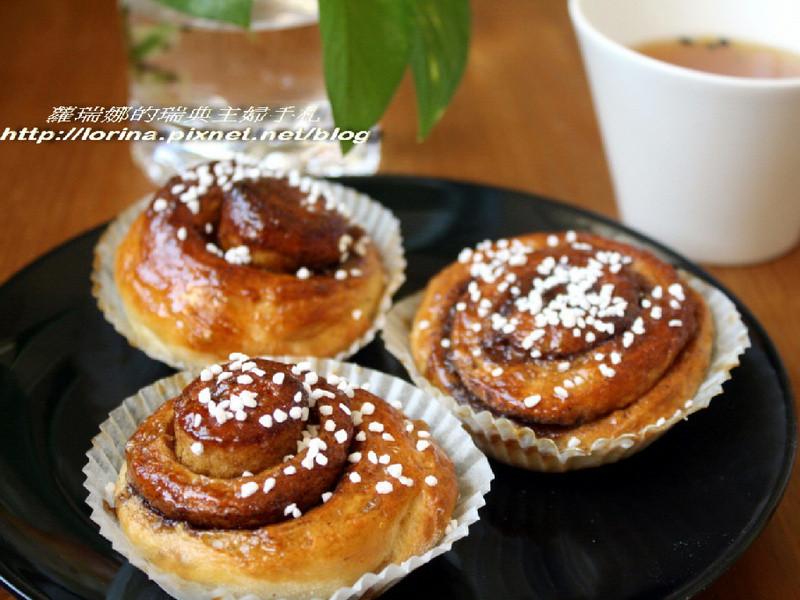 免揉麵團之瑞典經典甜點肉桂卷