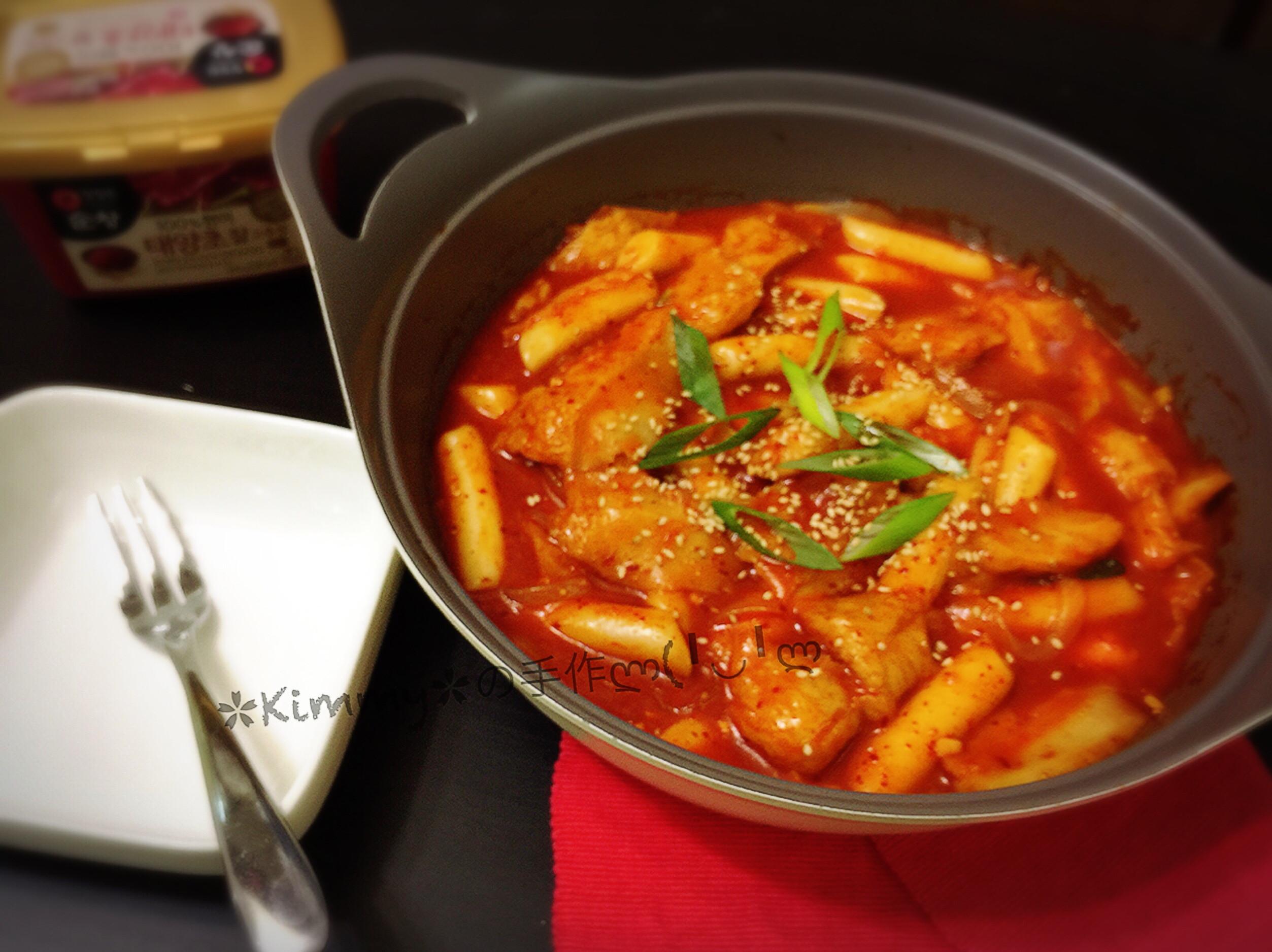 韓式辣炒年糕🌶