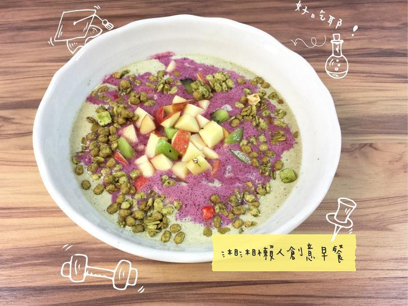 湘湘創意有趣懶人早餐/素食