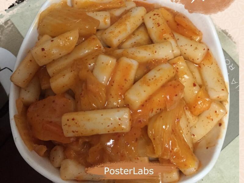 素食韓式辣炒年糕