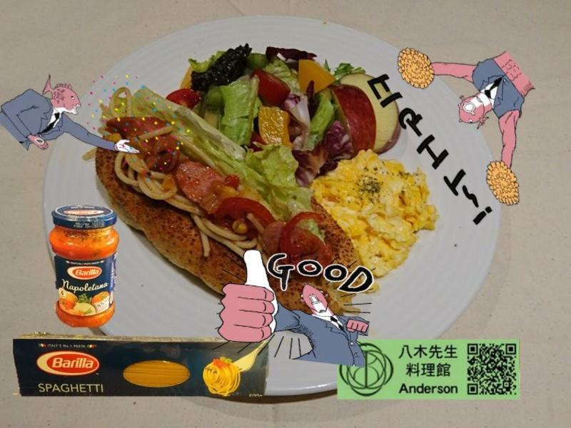 炒麵尬上麵包ㄟ早午餐◆百味來私房美味◆