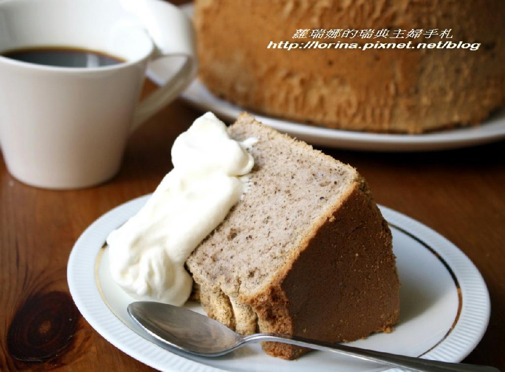散發迷人香氣的下午茶點心~紅茶戚風蛋糕