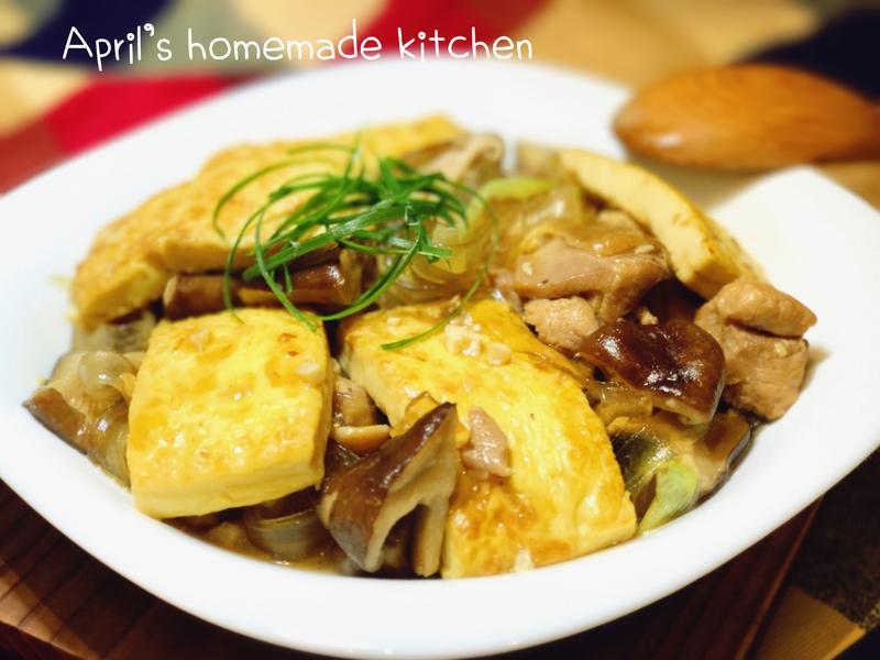 香菇嫩雞燉豆腐煲 超滑嫩好吃😋