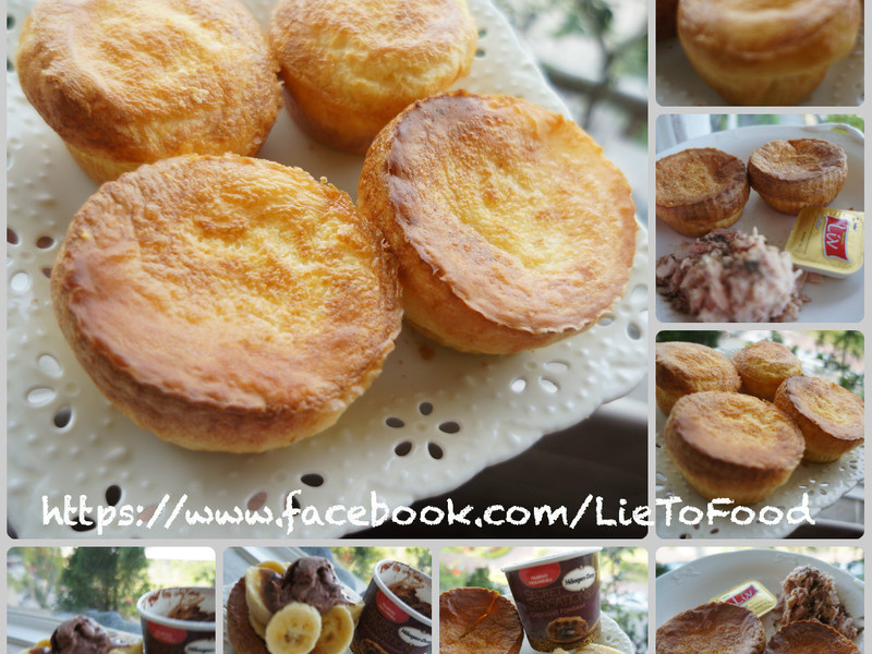 約克夏布丁 英國Yorkshire Pudding (Lie 兔 Food )