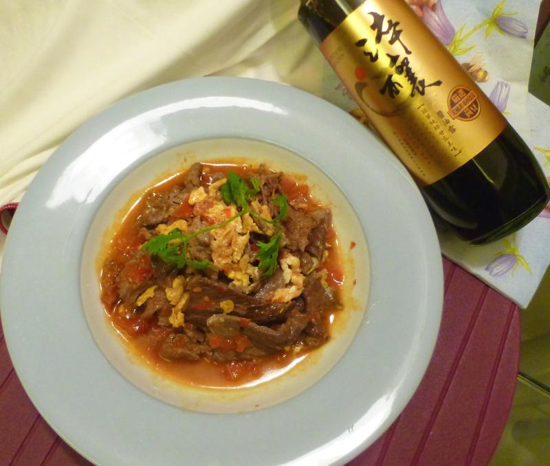 番茄滑蛋牛肉【淬釀全菜單挑戰賽】