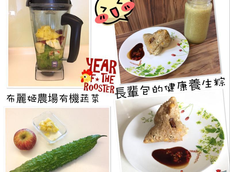 山苦瓜蘋果鳳梨汁/吃粽子小叮嚀