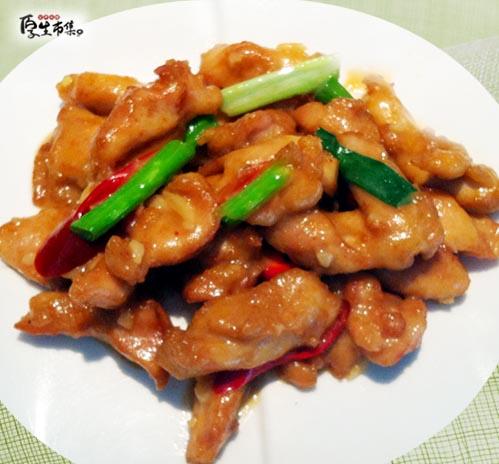 【厚生廚房】豆腐乳雞