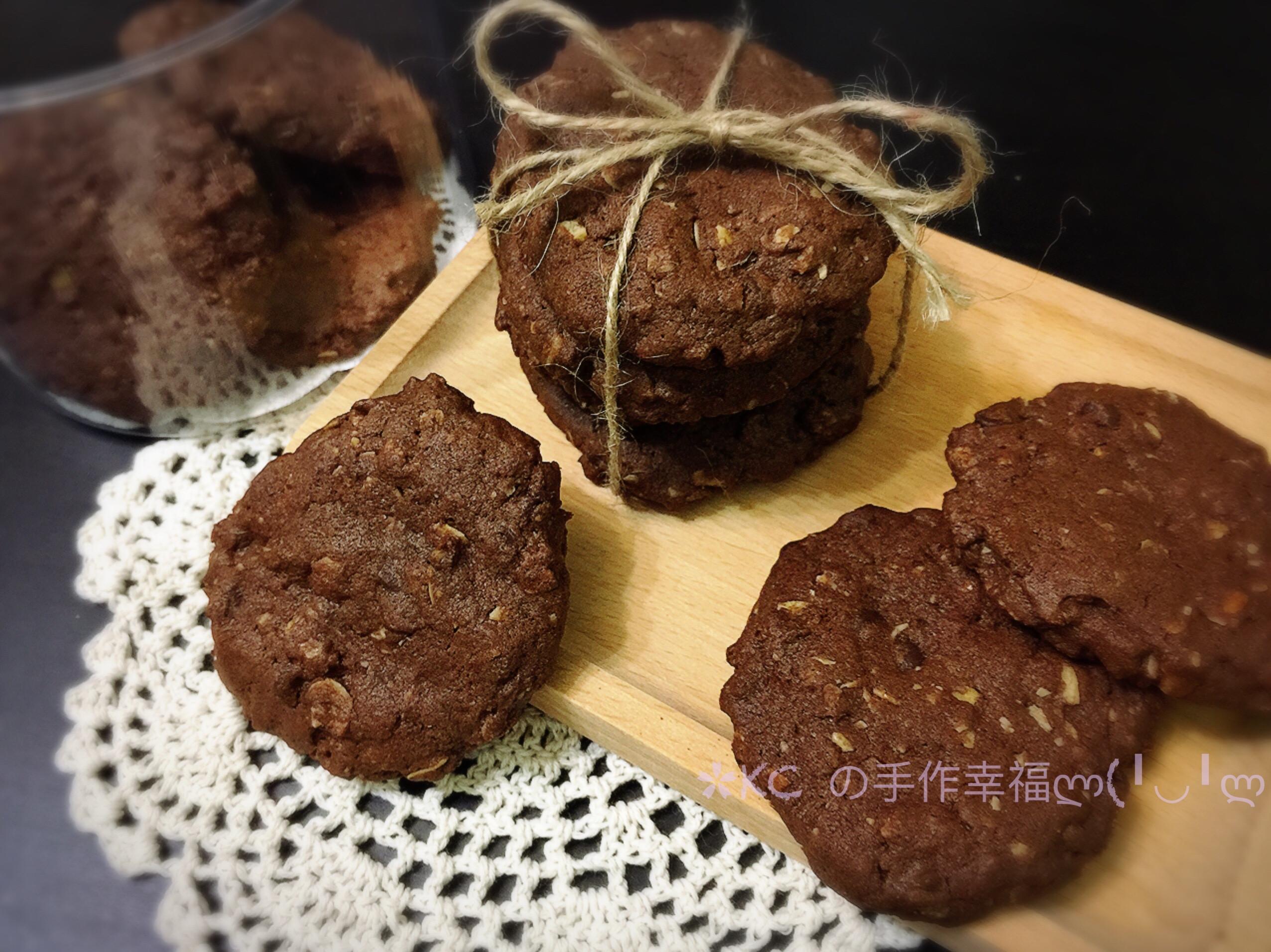 特濃巧克力燕麥餅乾🍪