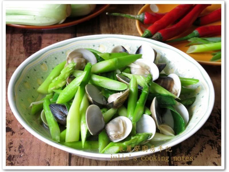 [綠蘆筍炒蛤蠣]簡易家常菜