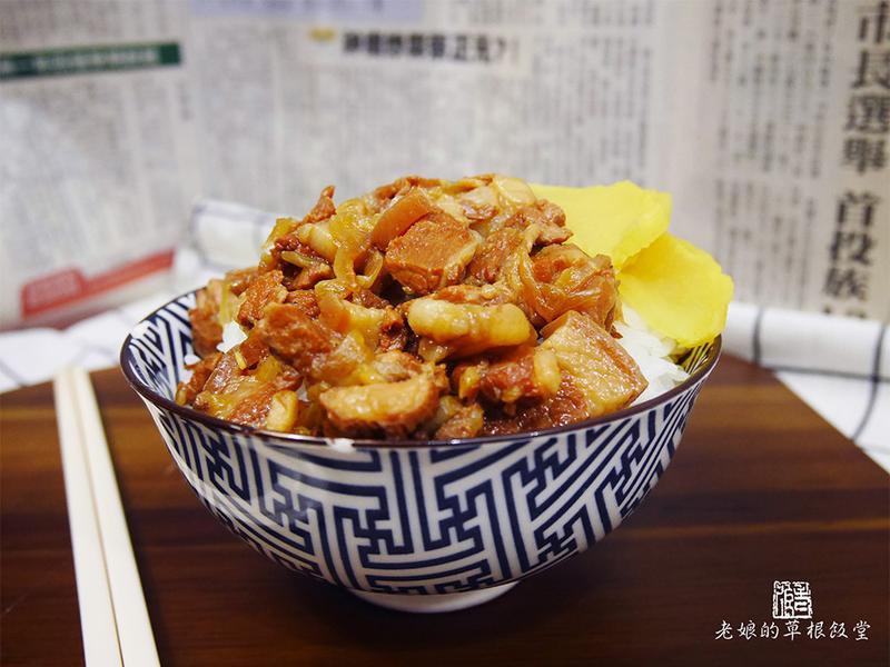 【影片教學】手切滷肉飯