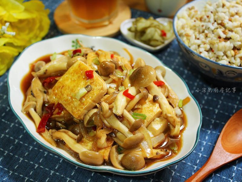 蠔油豆腐菇